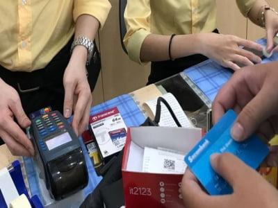 Chia sẻ cách rút tiền thẻ tín dụng phí thấp không phải ai cũng biết