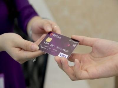 Thẻ tín dụng TPBank rút tiền mặt được không? Mức phí là bao nhiêu?